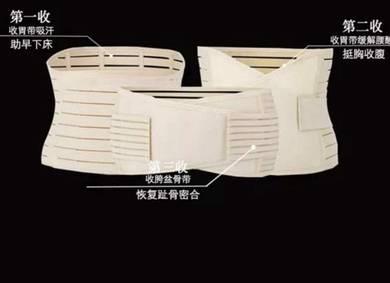Slim belt postpartum recovery belt for women