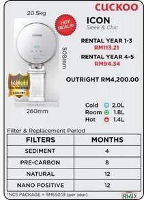 Water n air filter cuckoo best 1.3