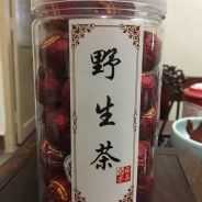 Chinese White Tea 白茶