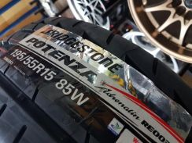 195 55 15 Bridgestone Adrenaline RE003