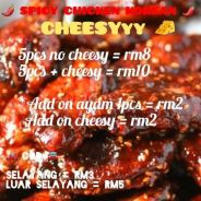 Spicy chicken korean