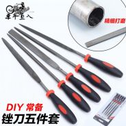 Diamond Needle File Toolset 5in1 Cycling MTB RB