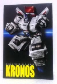 Transformers Daca Toys Kronos Jetfire Skyfire