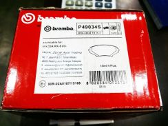 P49034S Brembo Front Brake Pad For Mazda RX8