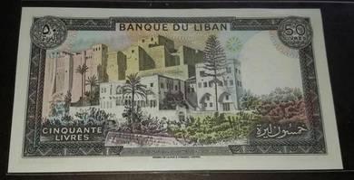 Lebanon 50 Livres 1988