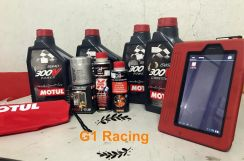 MOTUL 300V Competition 15w50 Racing Engine Oil