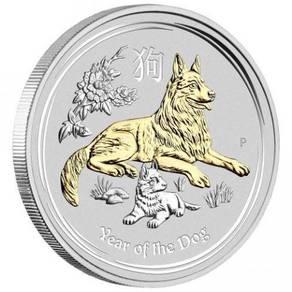 Lunar SII 2018 Dog 1oz Silver Gilded Edition