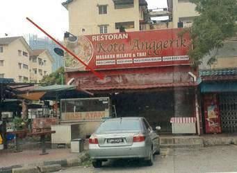 1sty Shop Lot End Lot 788sf at Seksyen 7, Shah Alam (BELOW BANK VALUE)