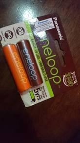 Eneloop bateri rechage
