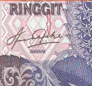 1 RINGGIT AZIZ TAHA 1982-1984 - BRoKEN SIGNATURE