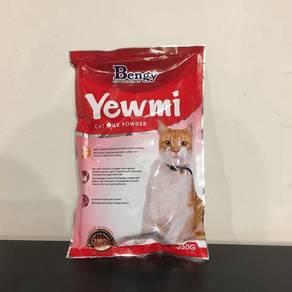 Cat Milk Powder