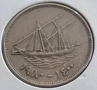 Kuwait 100 Fils 1980