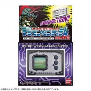 Digimon Pendulum Ver.20th Original Silver Black