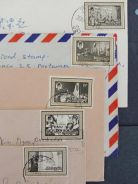 5 Old Covers 1977 No 3456