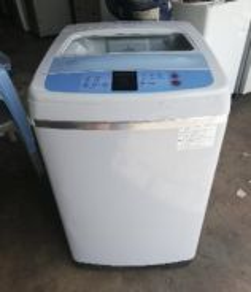 Samsung 7.5 kg fully automatic washing machine