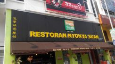 Crew Restoran Nyonya ( Halal)