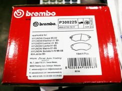 P30022S Brembo Front Brake Pad Hyundai Old Matrix