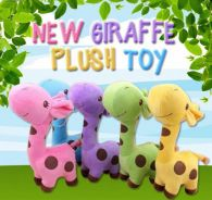 New giraffe plush toy