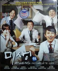 KOREA DRAMA DVD Misaeng Incomplete Life Malay Sub