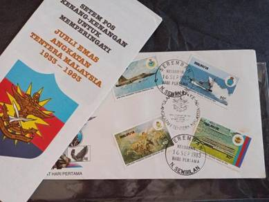 Vintage FDC Armed Forces 1983 No 2745
