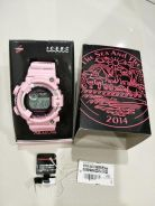 Casio G-Shock Frogman GF-8250k-4JR Limited Edition