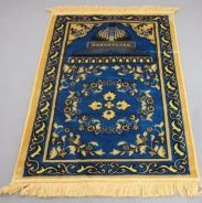 Design D Muslim Rolleable Praying Mats