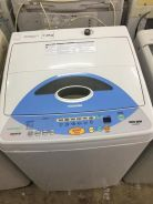 7kg washing machine toshiba mesin basuh top blue