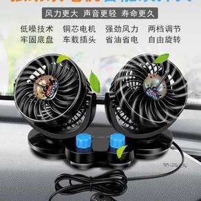 Solar 12v fan