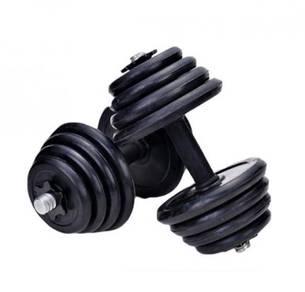 10k Adjustable Rubberised Fitness Dumbell