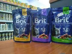 Brit premium pouch 100gm