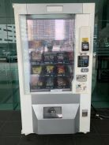 Fuji (Japan Made) Vending Machine for Sale