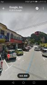 Gunung Rapat Shop Facing Mainroad