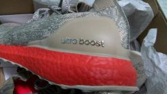 Adidas ultra boost authentic