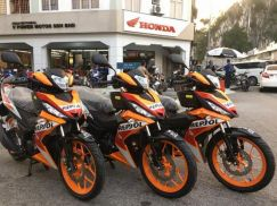Honda 150 rs150 repsol (free apply)