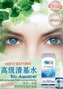 Bio Aquacel All Natural Eye Drop water micro nutri