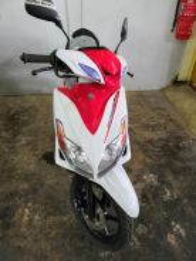 Yamaha EGO LC- Second Motor