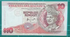 Malaysia Old Bank Note - RM10