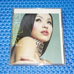 Elva Hsiao - Tomorrow [2001] Audio CD+VCD