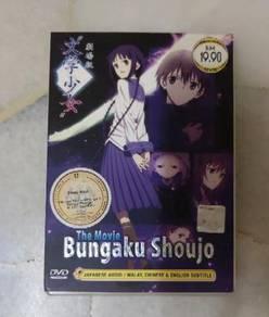 Anime DVD - The Movie Bungaku Shoujo