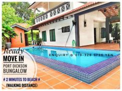 Port Dickson Bungalow With Swimming Pool( walking 1 minute to beach)