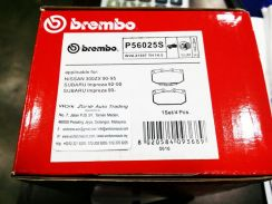 P56025S Brembo Front Brake Pad Subaru STI WRX 4WD