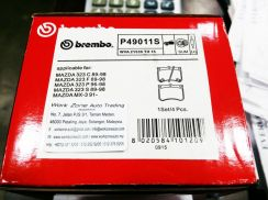 P49011S Brembo Front Brake Pad Ford Laser LYNX