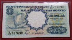 One Dollar 1959 Kapal Layar (Waterlow & Sons) A/26