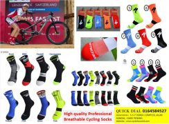 High quality Socks for cycling
