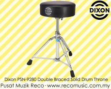 New Dixon Double Braced Drum Throne PSN-9280