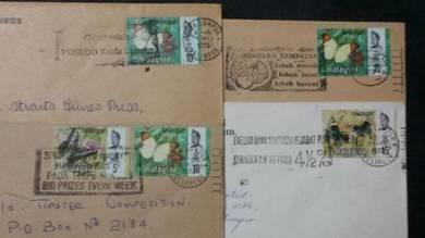 Vintage 4 Covers Selangor POSTMARKS 1973 No 2286