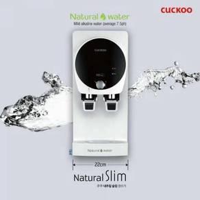 Cuckoo king air 7suhu promosi air panas sejuk suam