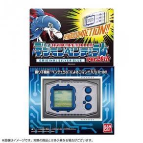 Digimon Pendulum Ver.20th Original Silver Blue