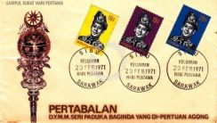 First Day Cover - Installation of D.Y.M.M. 1971