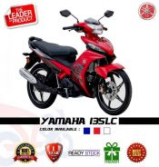 Yamaha 135LC 2018 Limited Promosi / Apply Online